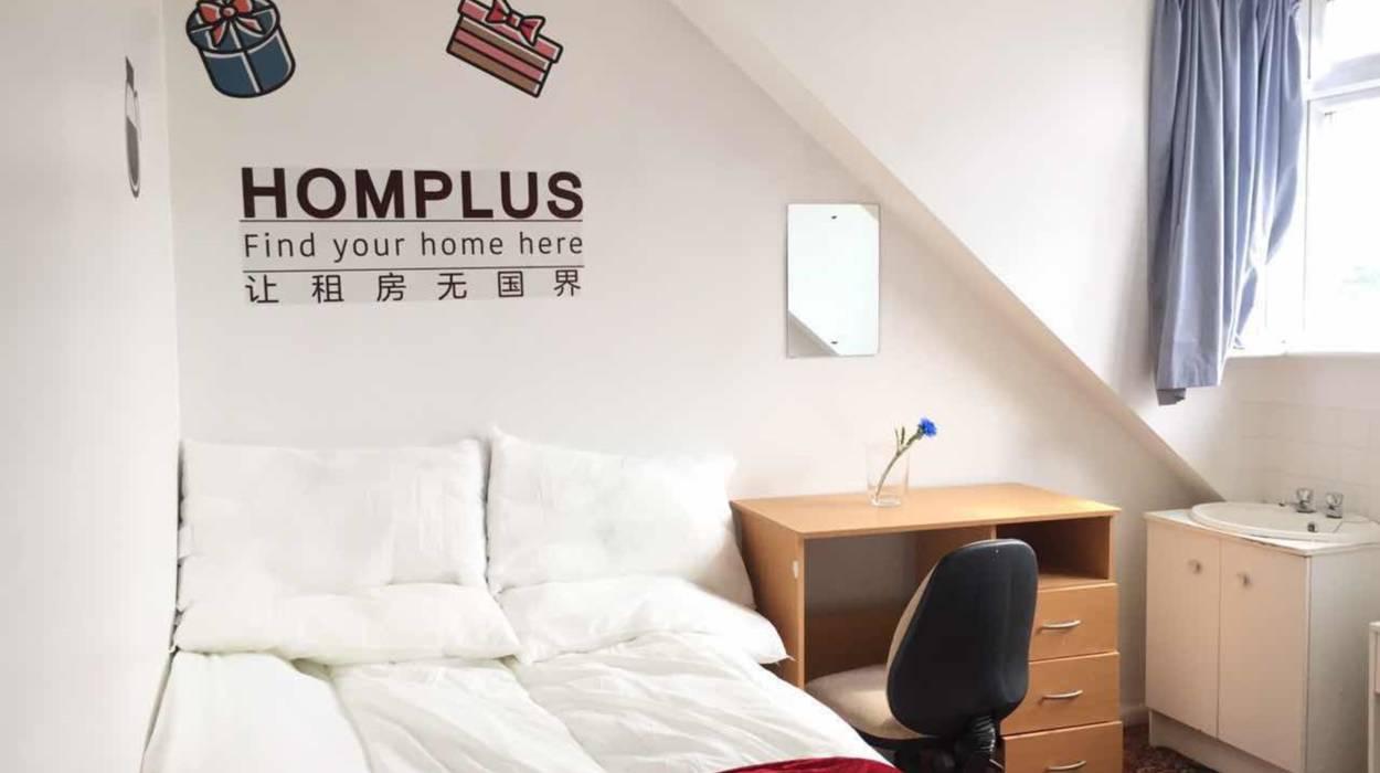HomPlus