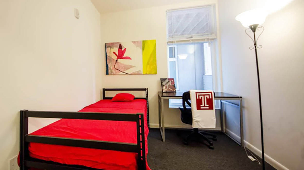 Alojamiento de estudiantes diamond green filadelfia for Alojamiento para estudiantes
