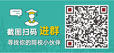2020-apr-wechat-group-hk