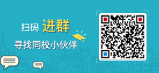 2019-aug-wechat-group-uk