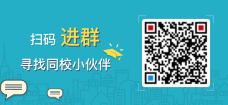 2019-aug-wechat-group-us-au